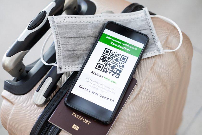 Дигитален сертификат свързва ЕС със Северна Македония, Турция и Украйна