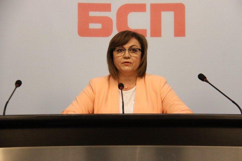 Корнелия Нинова за третия мандат: Надеждата умира последна