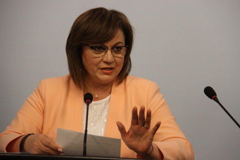 БСП започва разговори за формиране на правителство