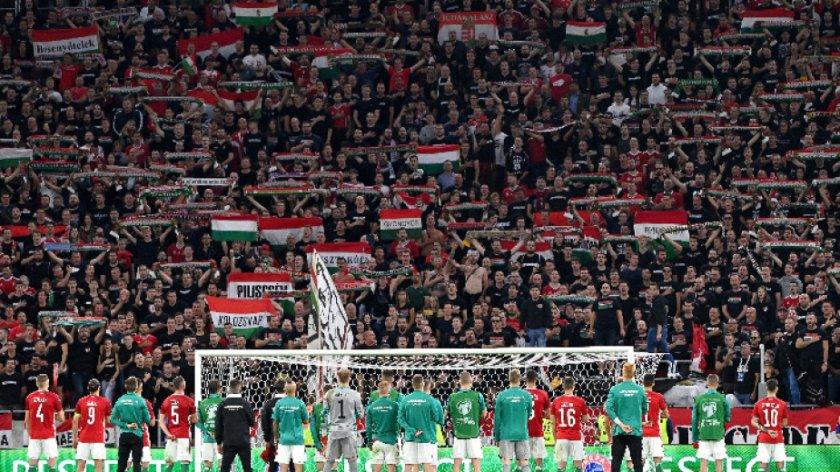 След България`19: ФИФА погна и унгарците за расизъм, отново заради Англия