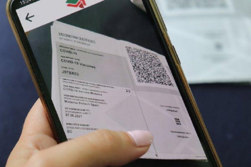 Фалшивите ковид сертификати в Гърция - made in Bulgaria