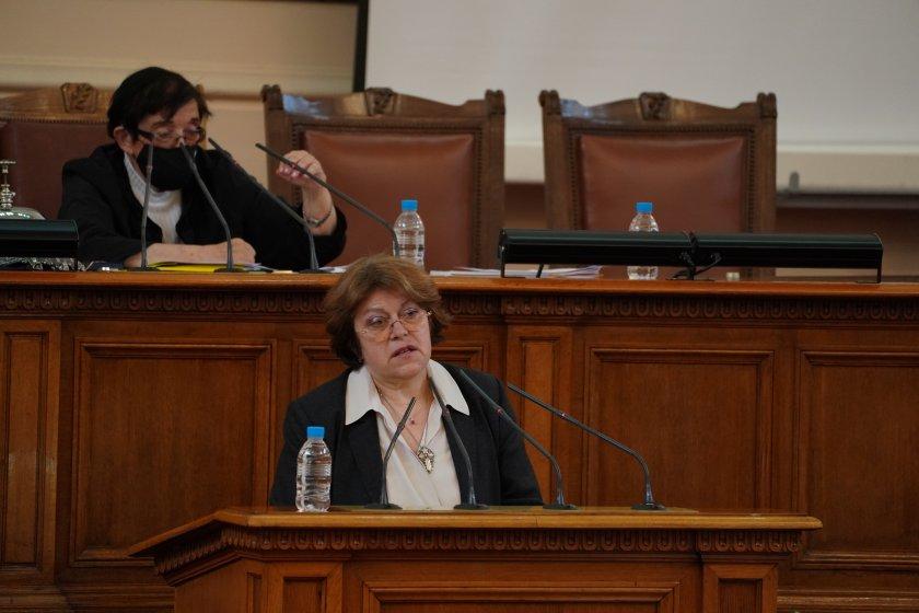 Дончева за Слави: Дългия иска да ме изхвърли от политическия живот
