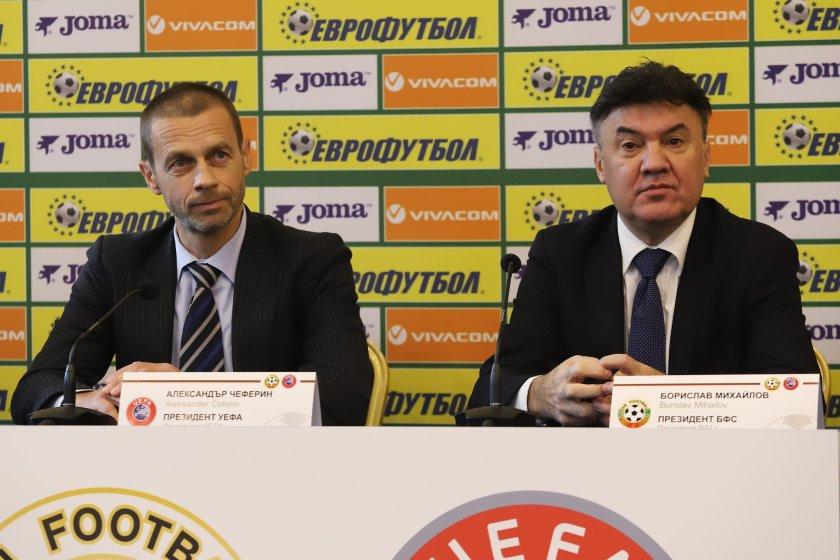Шефът на УЕФА към Михайлов: Радвам се, че отново работим заедно