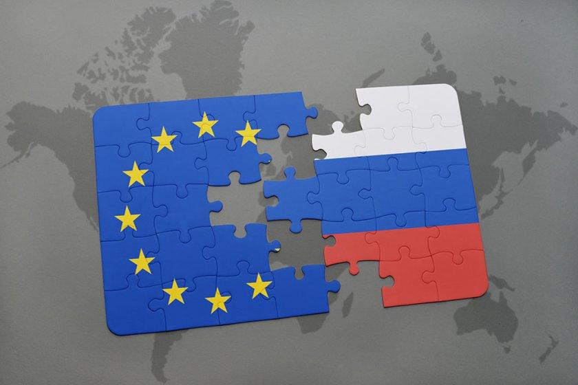 Европарламентът прие резолюция за Русия