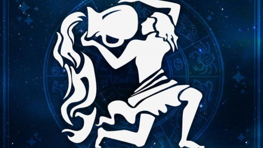 Най-точният хороскоп за 18 септември