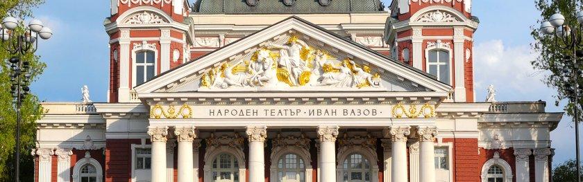 """Откриват изложба """"Вазов в София"""" пред Народния театър"""