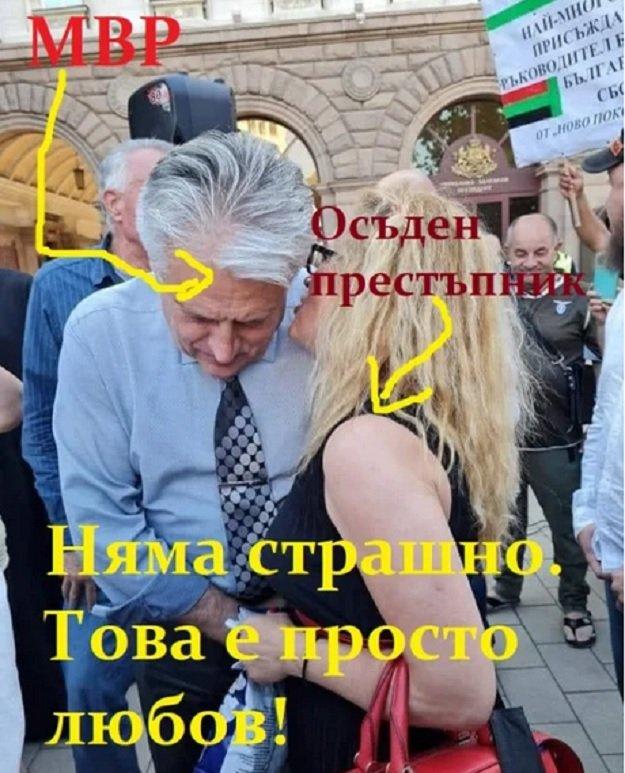 Вижте как Бойко Рашков гушка кметицата Иванчева