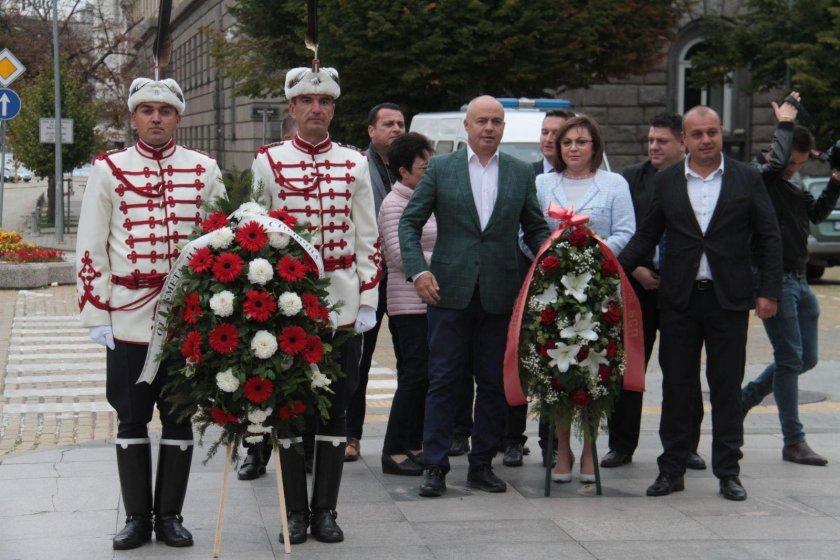 Нинова: Защитата на достойнството на България е задължение най-вече на политиците