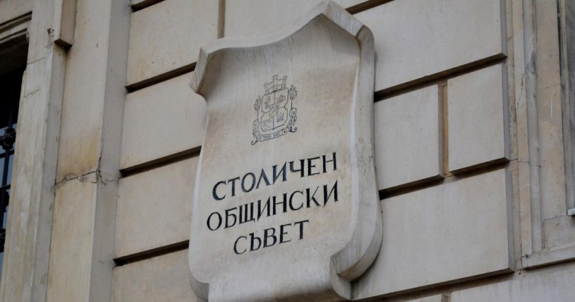 ГЕРБ-СДС номинират Георги Георгиев за председател на СОС