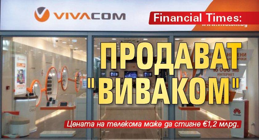 "Financial Times: Продават ""Виваком"""