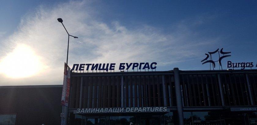 На вниманието на НАП! На летището в Бургас: 4 лева за кафе, 4 лева за вода и данъчна измама! (СНИМКИ)