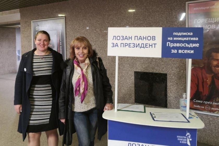 Първо в Lupa.bg: Люба Кулезич събира подписи за Лозан Панов
