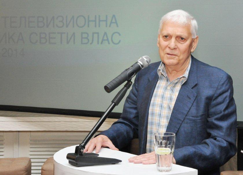 Проф. Ивайло Знеполски отбелязва 80-годишнина с фото изложба