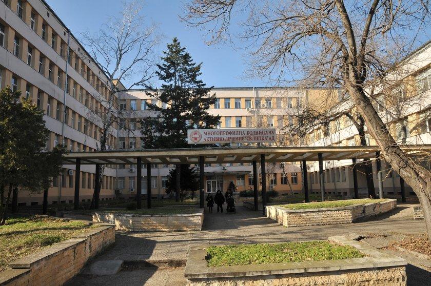 Covid отделението във Видин - претъпкано