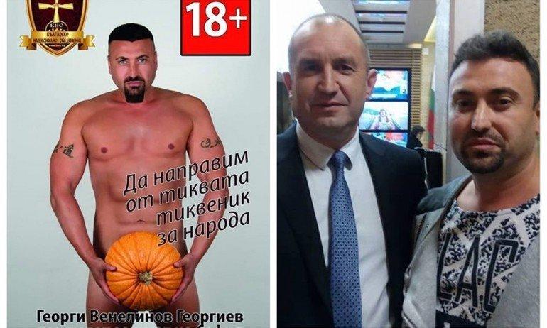 Чалгаджията на Черепа - Готи е най-младият кандидат-президент, Йоло Денев - най-дъртият