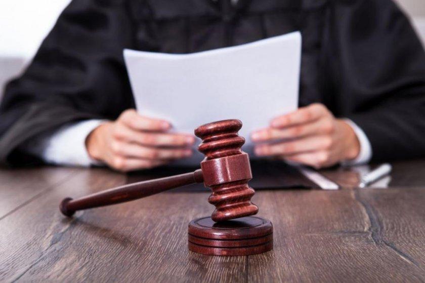 Закриват военни съдилища