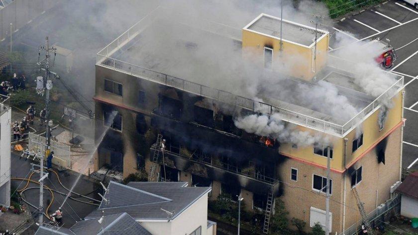 12 загинали при пожар в анимационно студио в Япония