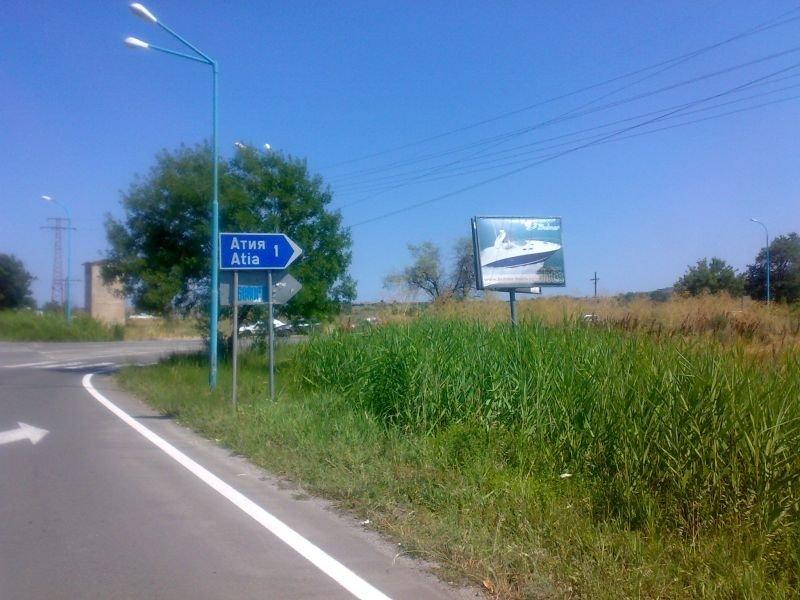 Протестиращи от Атия затварят главния път Бургас-Созопол