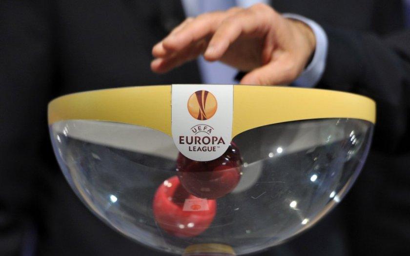 Решителните плейофи за влизане в групите на Лига Европа