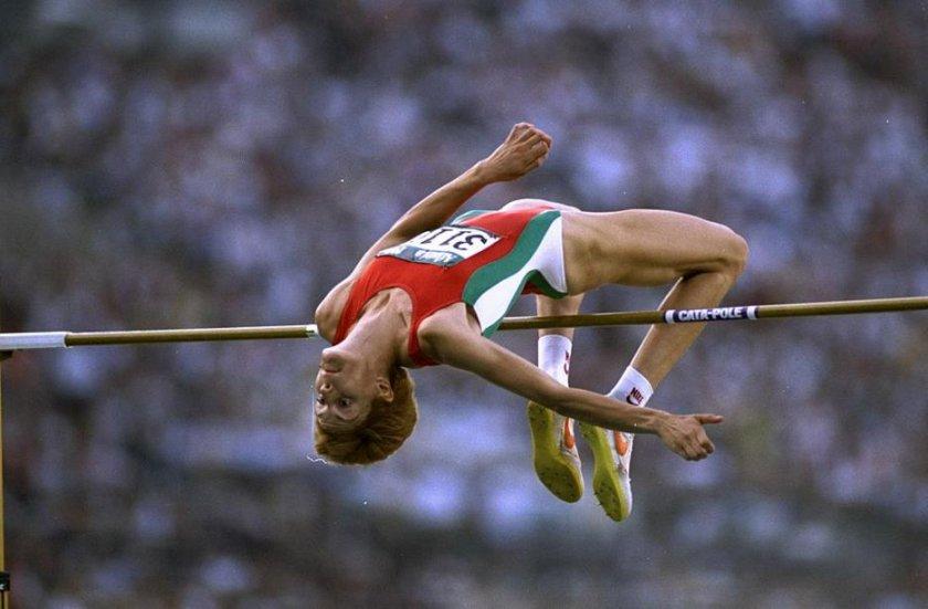 32 години от рекорда на Стефка Костадинова