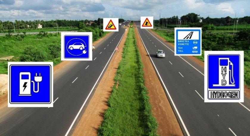 Нови пътни знаци влизат в сила от Нова година