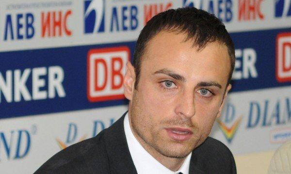 Димитър Бербатов за края на състезателната си кариера