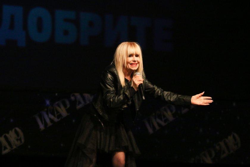 София отличи Лили Иванова, тя пее в Пловдив (ГАЛЕРИЯ)