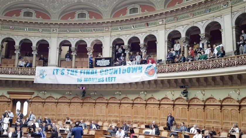 Екоактивисти спряха работата швейцарския парламент