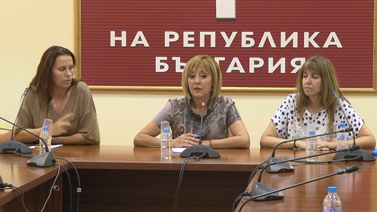 Медсестрата на Манолова - аут от кампанията й за изборите