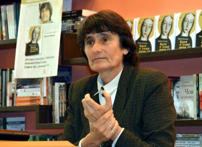 Писателката Здравка Евтимова: Ако трябва да се издържам от писане, няма да съм жива!
