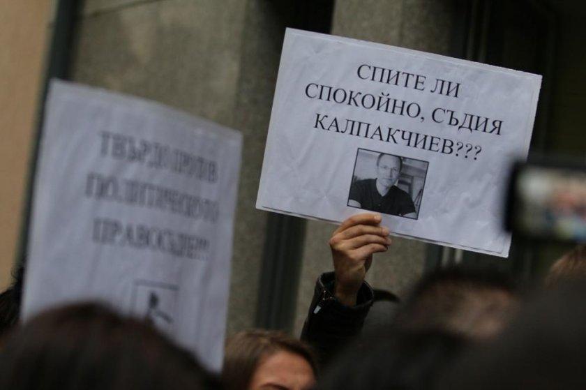 ВМРО поиска от Цацаров да изхвърли БХК