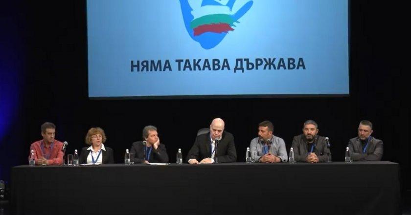 Слави Трифонов: Искам справедливост, затова създадох партия