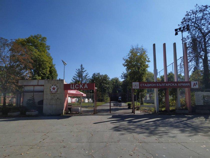 Първо в Lupa.bg: Политиците отново отсвириха ЦСКА за стадиона