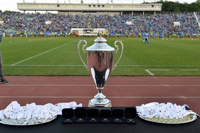 Отложиха 1/8-финалите за Купата на България, разместиха и програмата