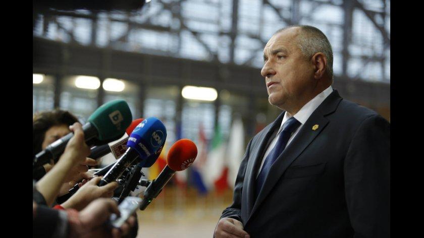 Борисов за Северна Македония: Нищо не е приключило, просто е отложено (ВИДЕО)