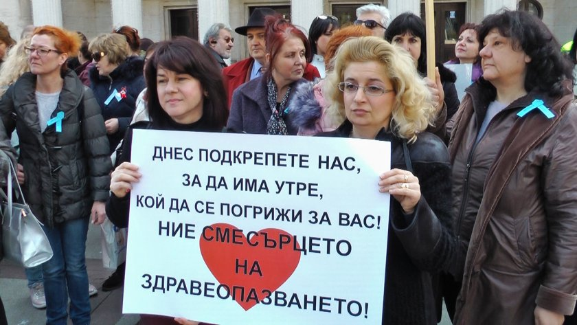 Кардиохирург: Исканията на медсестрите са основателни