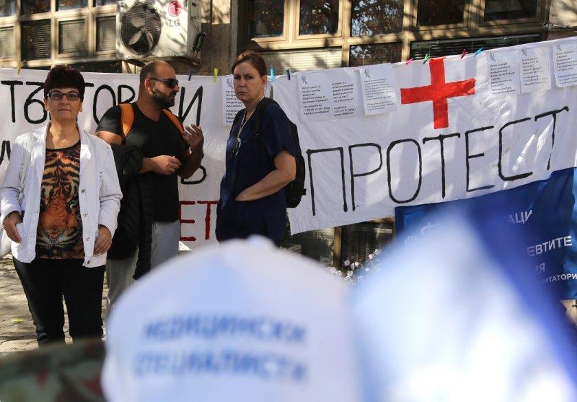 Протестиращите медсестри: Разбрахме се с министъра