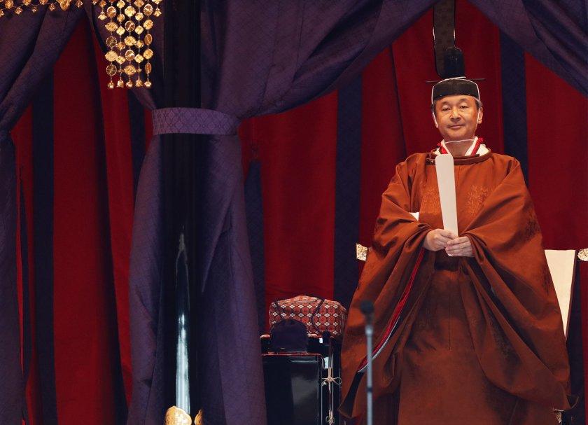 Нарухито провъзгласи възкачването си на Трона на хризантемата в Япония (СНИМКИ)