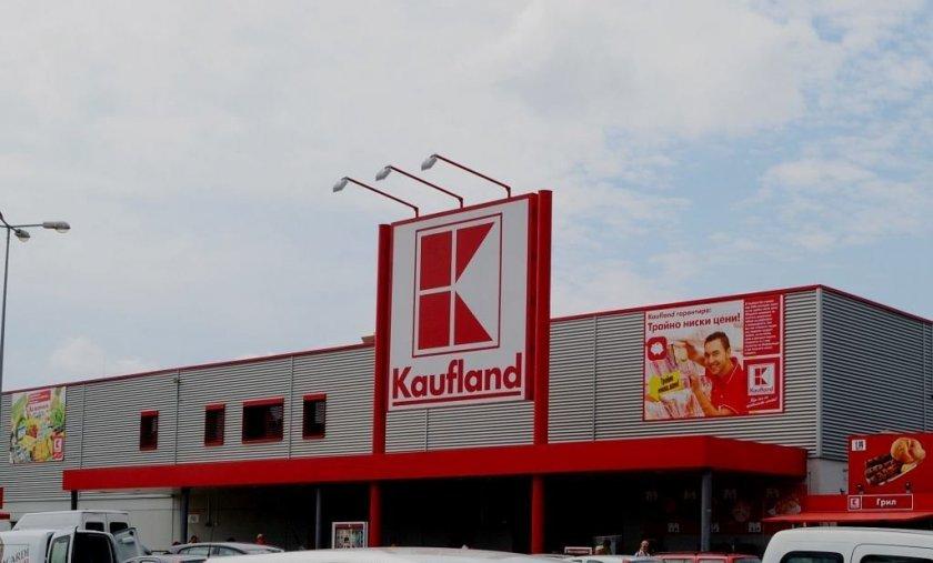 """""""Кауфланд"""" иска 50 бона от продавачка"""