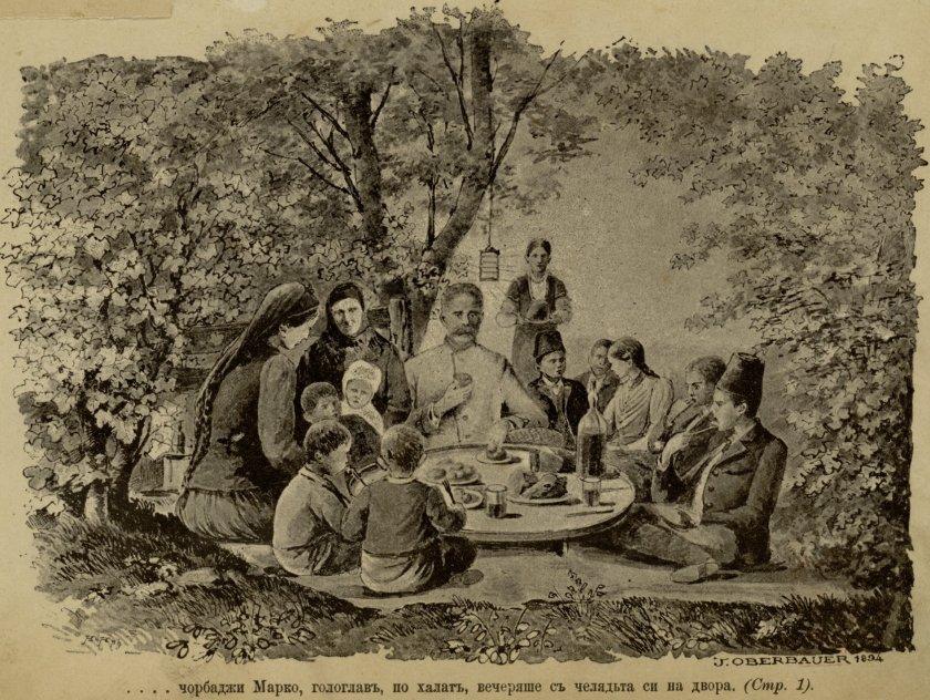"""125 години """"Под игото"""" – неизвестни факти за първия български роман"""