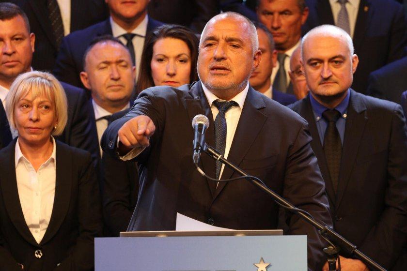 Бойко Борисов на пленума на ГЕРБ