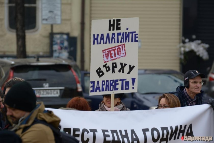 Медсестри искат участие в преговорите за Рамков договор 2020