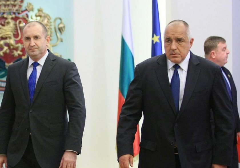 Радев и Борисов с жалейки за мелето в Словакия