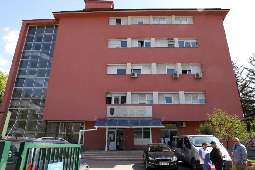 Педиатрията в София е на колене