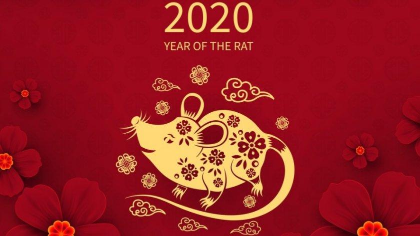 2020: Какво да очакваме от годината на Металния плъх?