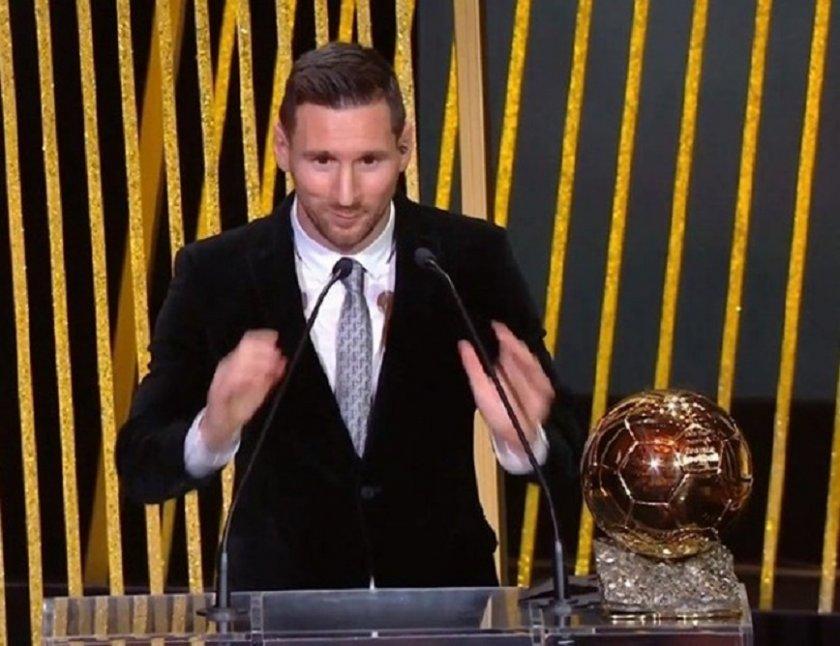"""Очаквано: Лео Меси грабна """"Златната топка"""""""