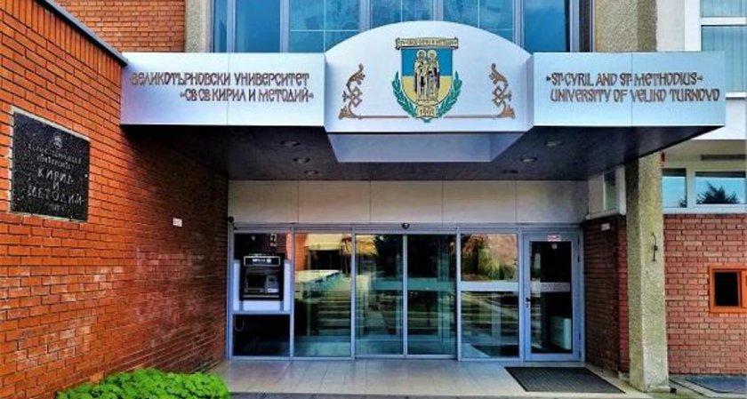 Университет дал 327 000 лв. за видеонаблюдение, каквото няма