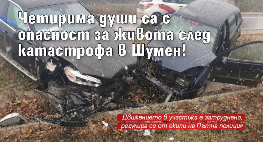 Четирима души са с опасност за живота след катастрофа в Шумен!