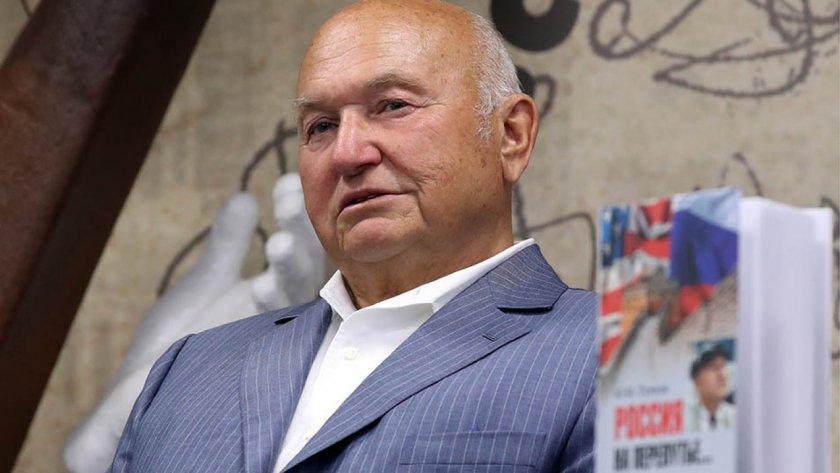 Почина Юрий Лужков, легендарният кмет на Москва