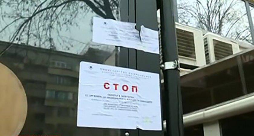Данъчните тарашат заведения в София заради 15 млн. лв. дългове